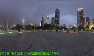 广东移动、咪咕视讯联合中兴通讯完成业界首个基于5G MEC的8K VR业务试商用