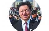 """全国人大代表、森马集团董事长邱光和:温州代表关注""""全面二孩""""问题"""