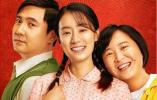 超越《哪吒》,《你好,李煥英》票房登中國影史第二