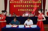 镇江市退役军人教育培训基地在江苏科技大学揭牌