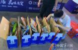 节前经济持续升温 水果礼盒和海鲜礼盒销售进入高潮