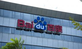 Search engine Baidu becomes first China firm to join US AI ethics group