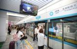 """杭州地铁5号首通段开乘,这些""""找不同""""发现了没?"""