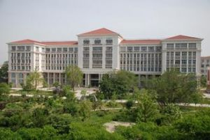 河南師範大學