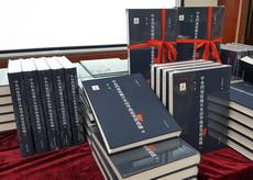 《中央档案馆藏日本侵华战犯笔供选编》