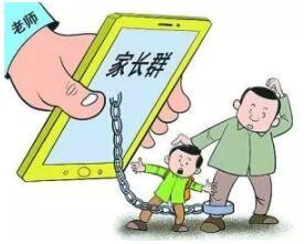 教育部:老师不得通过微信布置作业 避免家长增负