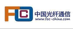 中国光纤通信网