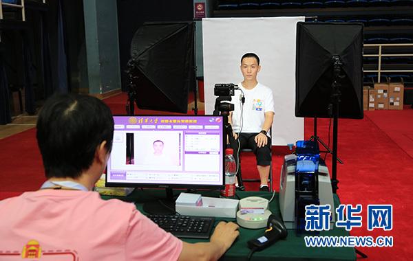 清华大学迎来3800余名新生 最小新生未满15周岁
