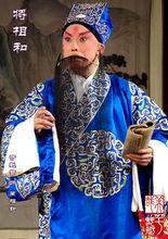 京剧——丞相