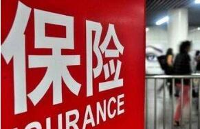 保险公司股权管理办法