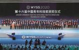 特别的奖给特别的你 10位青年科学家获中国青年科技奖特别奖