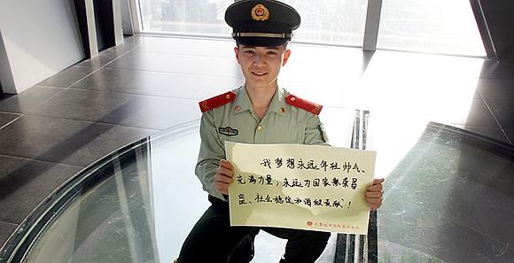【我在北京】武警官兵地标建筑物前书写青春梦想