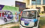 全省首辆5G无人驾驶观光车商用 将在宁波更多景区出现
