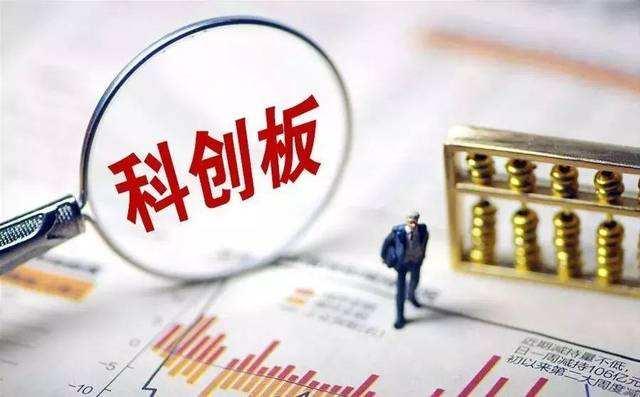 华兴源创发行受热捧 对标公司股价波动明显