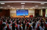 """浙江省地方海事首家""""少年海事学校""""在星澜小学挂牌成立"""