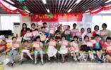 尹西社区为困难家庭提供子女夏令营服务