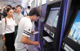 广州办税用上高科技 纳税人点赞创新服务