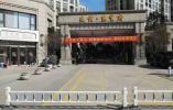 """杭州首个!这个""""别人家的小区""""必须点赞"""