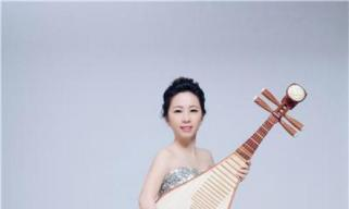 五弦琵琶天艺首演 青年演奏家展现指尖魅力