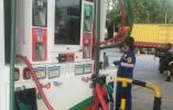 本周四成品油价格或将再迎上调