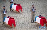法國為馬里軍事行動身亡軍人舉行悼念儀式