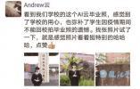 温大瓯江学院推出云毕业照 毕业生在家就可校园留影