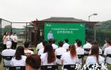 中国网球学院牵手中天钢铁,聚焦青少年网球人才培养