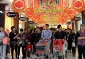 大众消费提档升级:春节黄金周南京消费市场揽金15.7亿 同比增8.2%