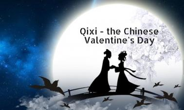 Qixi Festival and the legend of Niulang Zhinv