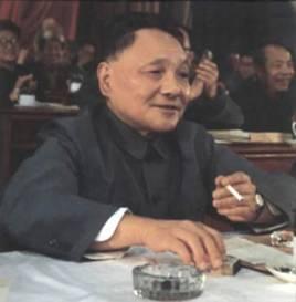 邓小平同志