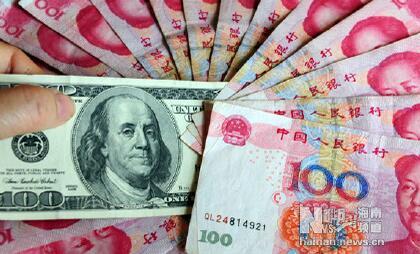 人民币兑美元汇率