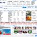 中國城市地圖網