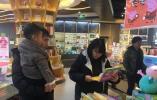 春节期间 舟山市民文化生活丰富多彩