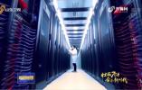 【壮丽70年 奋斗新时代】计算速度快了10万亿倍,山东将打造全国首个超算产业园