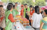 居民变身志愿者 义乌丹溪社区活跃着7支志愿服务队