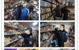 干窑镇开展开学季文化市场专项检查 保障美丽城镇人文良好氛围