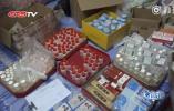 20元乳膏转手卖出60元 倒卖明星小药16名药贩子被刑拘