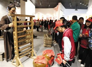 樟树药交会首日成交额超100亿元