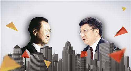 王健林与孙宏斌