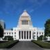 日本憲法紀念日