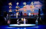 话剧《春潮》首演 杭州钱塘江文化节启幕
