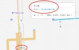 地铁姜山站周边新增3条公交接驳线