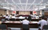 徐文光:突出改革重点 狠抓改革攻坚 为衢州新一轮发展注入新的强大动力
