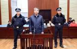 威海原副市长徐连新忏悔录:我多次受贿都在节假日期间