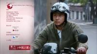 [预告]重庆竞速 STIG闹市偷车马东半途迷路 151130 巅峰拍挡