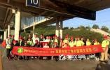 35名残疾人同时到站 15人坐轮椅 义乌火车站上演温情一刻
