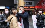 宁波爱心企业万余N95型口罩赠市民 年后将组织更多货源