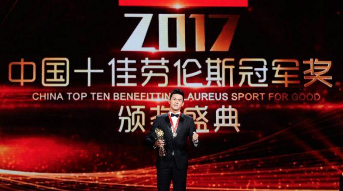 孙杨独揽最佳男运动员和最具人气男运动员两大奖项