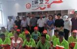 温州市行业协会人才工作站慰问一线环卫工人