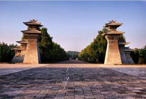 汉光武帝陵是东汉开国皇帝刘秀坟亦称汉陵
